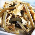 ■季節料理【蕗と油揚げの甘辛炒め煮】今の蕗が一番美味しいです^^