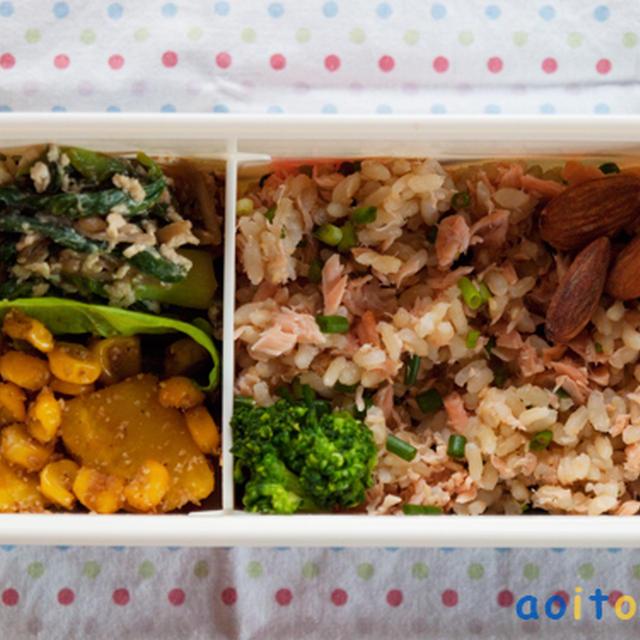 今日のお弁当(秋鮭の混ぜご飯)