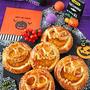 子供と作れる簡単お菓子♪ハロウィンかぼちゃパイ♪