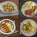 【豚肉スタミナレシピ4選】ごはんが進む こってり旨辛の夏バテ解消料理