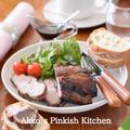 豚肩ロースのバルサミコ酢グリル焼き【スパイス大使】GABANローズマリー