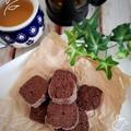 ~ポリ袋de簡単♪~【本格ココアサブレ】#簡単おやつ #おうちカフェ