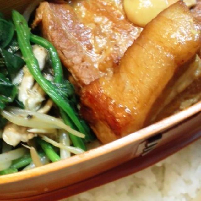野郎飯流・豚の角煮弁当