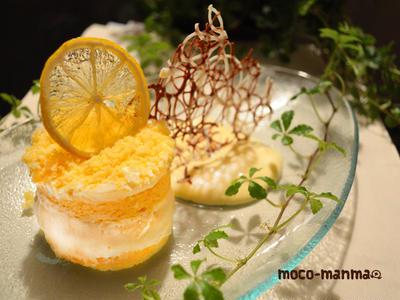 爽やか*゜ レモンのティラミスケーキ*