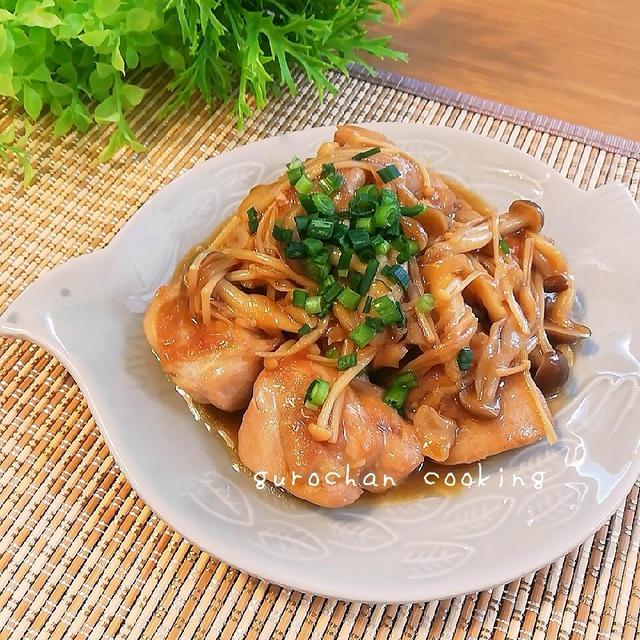 鶏もも肉の和風きのこソース