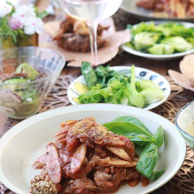 【レシピ】ごぼうと牛肉のはちみつトマト煮。と 献立。と 金木犀。