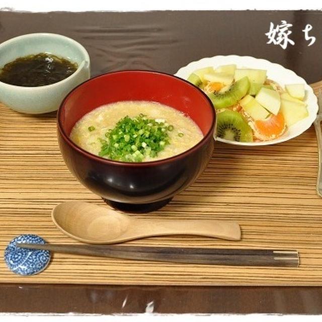 風邪引きさんの為の朝食・・・・・生姜たっぷり卵雑炊
