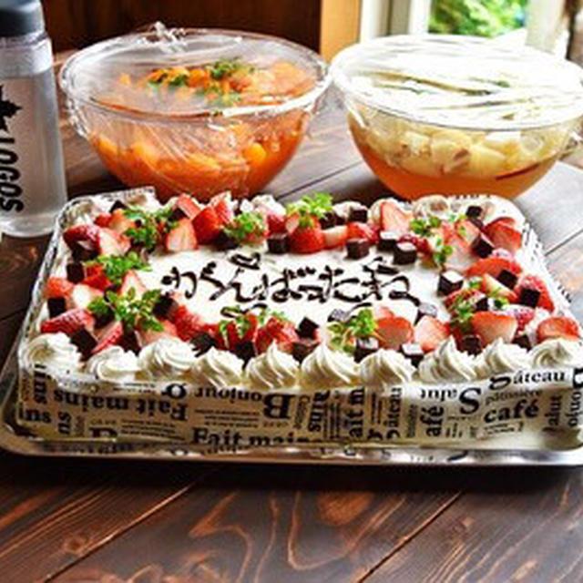 田舎の良いところ 〜特大ケーキとフルーツゼリーを作りました〜
