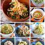 煮物だけじゃない!栄養&旨味満点の「切り干し大根レシピ10選」