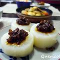今夜は和の献立。その1、ふろふき大根の生姜胡桃味噌 by quericoさん