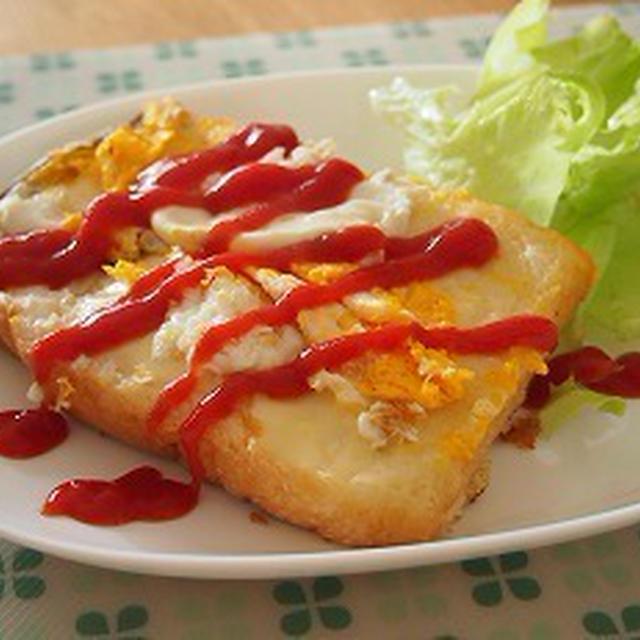 ■レシピ■スモーク風味のエッグチーズトースト