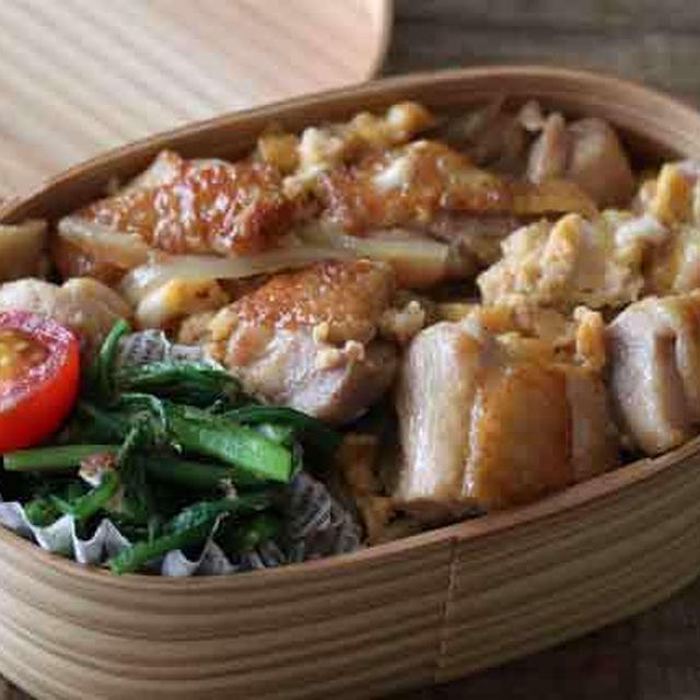 最高に美味しく作る!お弁当用の親子丼弁当のレシピと詰め方