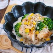 煮込み不要♪こく旨濃厚〜♪『鶏むね肉とブロッコリーのチーズクリーム煮』