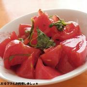 材料3つで簡単★トマトのシソめんつゆ漬け(おうちのみ大使)