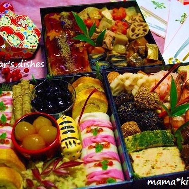 我が家の♪おもてなし・・・おせち料理*2010
