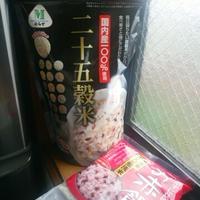 """むらせライスの二十五穀米で作る""""我が家の生姜焼きプレート""""♪"""