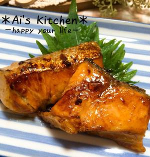 冷凍鮭が便利なお弁当おかずに♡作り置きにもおすすめの簡単鮭の照り焼き♡