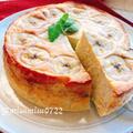 低糖質ケーキ【バナナバニラチーズケーキ】(動画レシピ)