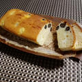 黒豆+クリームチーズのパウンドケーキ
