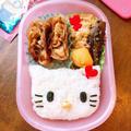 キティーちゃん弁当です!!