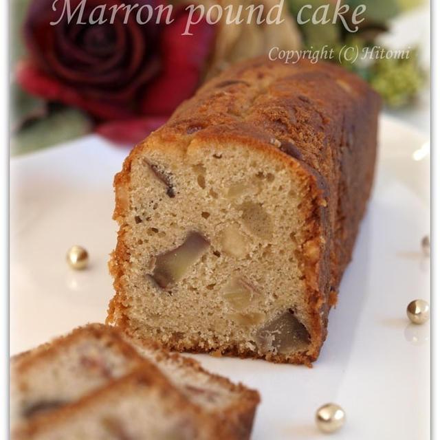 栗のパウンドケーキ♪
