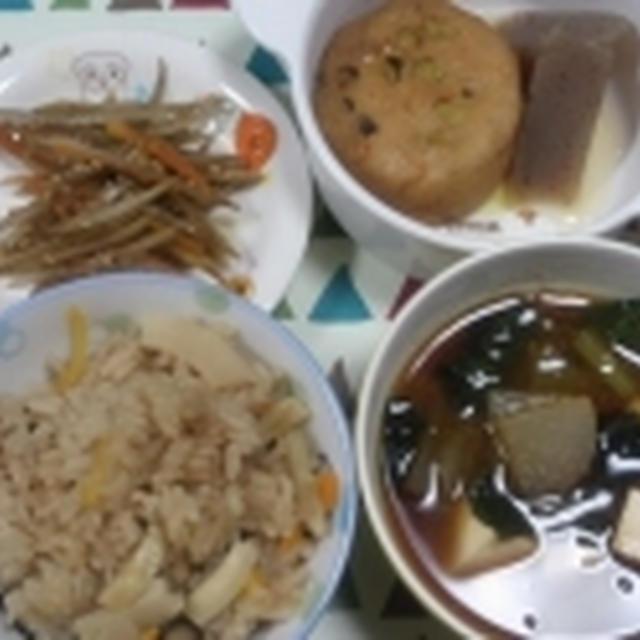 炊き込みご飯~レシピ~