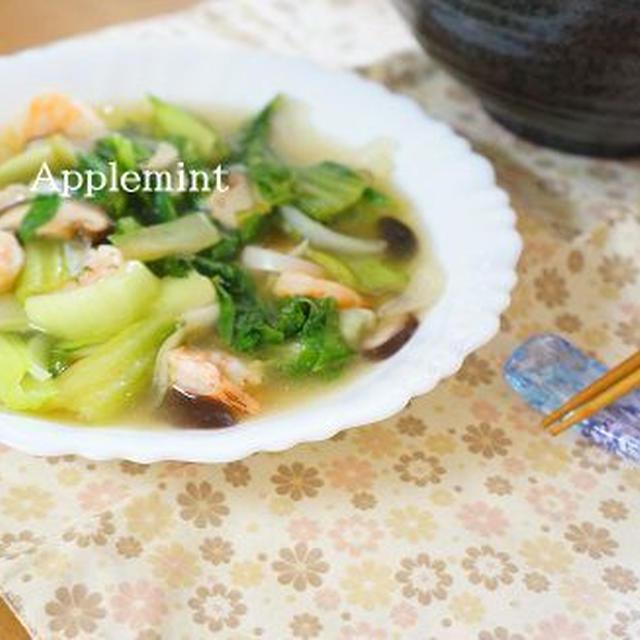 青梗菜と海老の塩炒めとマルちゃん正麺
