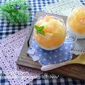 【モニター】グレープフルーツのさわやかチーズムース♡