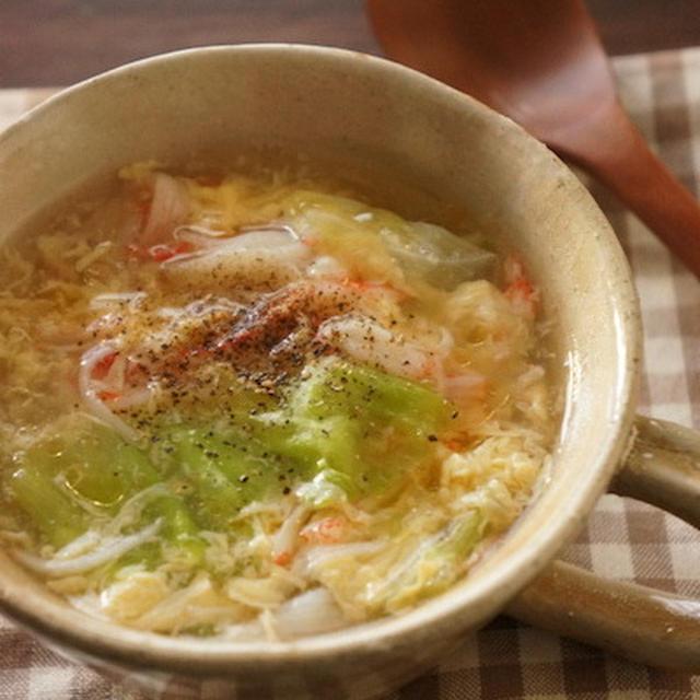かに玉レタススープ