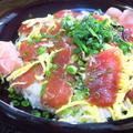 手こね寿司 ~まぐろづけをすし飯と混ぜる
