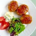 お弁当にもオススメ!節約食材「豚こま肉」ハンバーグレシピ5選 by みぃさん