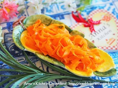 【副菜】爽やかなお弁当すきまおかず♡ドライ杏入りキャロットラペ とハンブルクDOM