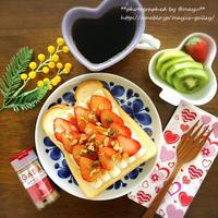 GABANシナモンシュガーでマシュマロいちごトーストを♡シリアル乗せてブレックファストVer.