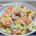 【農家のレシピ】我が家のポテトサラダ ~ ポテサラクレープも出来るよ☆~