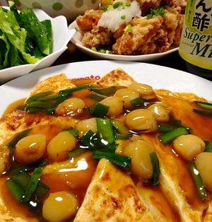 豆腐ステーキの生姜あんかけです☆