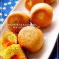旦那さまのおやつ☆サツマイモと柿のドーナツ by カモミールさん