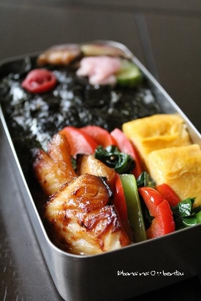 【あぶらがれい】の味醂醤油・べんとう