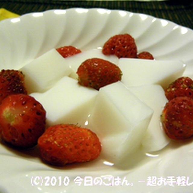 杏仁豆腐・・・のシロップ スターアニスでワンランクアップ♪