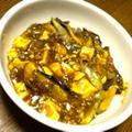 茄子と豆腐の麻婆カレー
