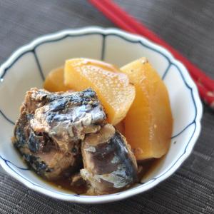 使い方いろいろ!サバ缶と大根を使ってお手軽料理を作ってみよう!