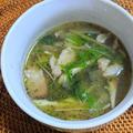 水菜と豚肉の中華スープ