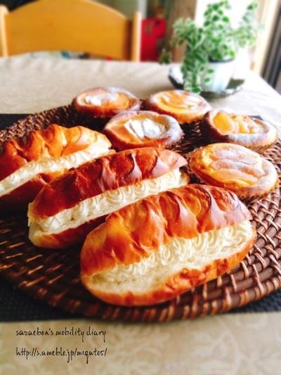 パン学校。ふわふわ&はちみつレモン食パン