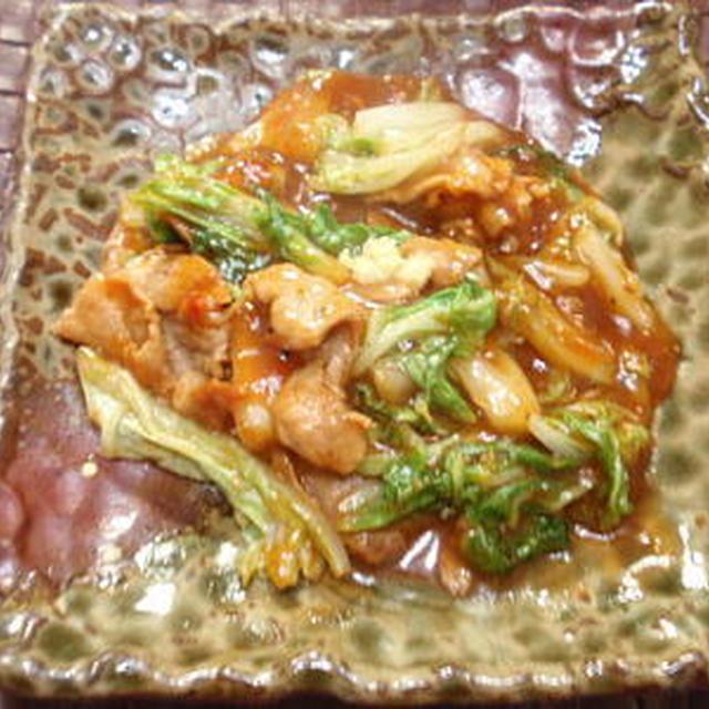 風邪に効くレシピ:豚肉と白菜のコチジャン炒め生姜の香り(レシピ付)