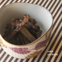 【レシピ】ごぼうのプルーン煮