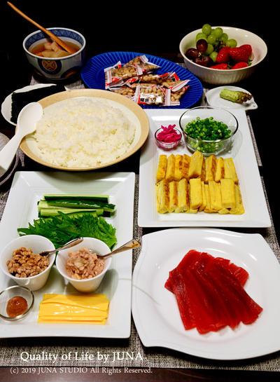 今頃、今年の節分の日の晩ご飯をアップ(;´∀`)