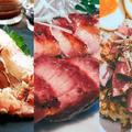 【低温調理ならではの豚ロース肉レシピ】TOP9