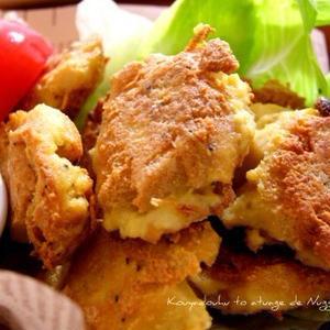 高野豆腐を揚げる!?お肉の代わりにもなるボリューム感たっぷりの節約料理