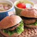 冷凍ハンバーグで簡単♡テンション上がる照り焼きハンバーガー♡