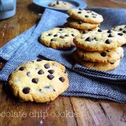♡超簡単失敗なし♡アメリカンチョコチップクッキー♡【#バレンタイン#チョコレート#プレゼント】