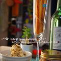 +*「凛りんさんちのハチミツみそ」を使ったレシピコンテスト!②+* by shizueさん